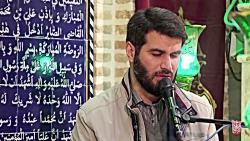 دعای توسل با نوای حاج میثم مطیعی