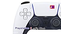 دسته دوال سنس PlayStation 5 | فروشگاه آسیاوند