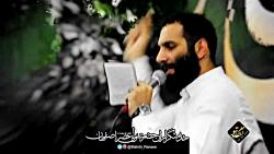 محمد حسین حدادیان | جشن نیمه شعبان | جان منی جانان منی