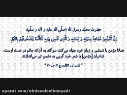 نوحه سلام به ماه محرم ب...