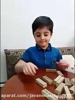 مجموعه مدارس جوانه های مشهد خلاقیت محمد کسری عزیزم پیش دبستانی