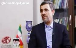Ahmadinejad_Azadi
