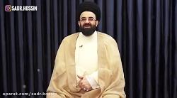 عید بعثت خاتم الانبیاء | حجت الاسلام حسینی صدر
