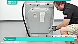 آموزش تعمیر لباسشویی | آموزش نصب لباسشویی | 02128423118