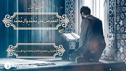 صلوات شعبانیه-حاج میثم مطیعی