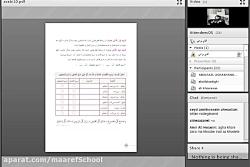 عربی دهم رشته علوم و معارف اسلامی