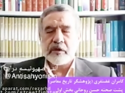 حسن روحانی - افشاگری