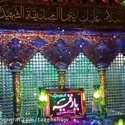 کربلایی جواد مقدم | ویژه میلاد حضرت رقیه (س) | نوکرتم رقیه خاتون