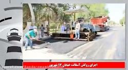 @شهرداری بندر امام خمینی(ره)