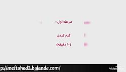 موسسه فرهنگی و آموزشی مفتاح قائم(عج)