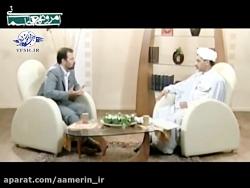 سخنان حجت الاسلام دکتر رفیعی درباره امر به معروف - بخش 3