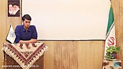 ویدیو آموزش روخوانی درس 10 قرآن هشتم