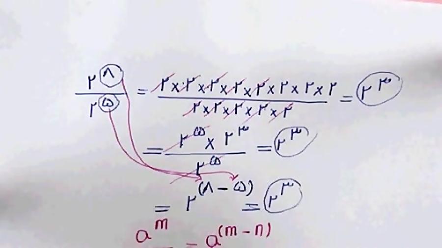 توان-و-جذر-تدریس-مثال