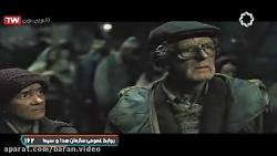 فیلم سینمایی برف شکن - دوبله فارسی