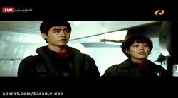 فیلم سینمایی پرواز تا خورشید - دوبله فارسی