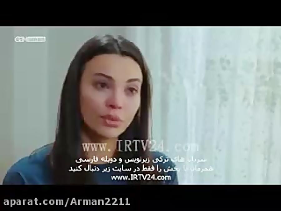 سریال ترکیه ای سیب ممنوعه قسمت ۱۷۰ با دوبله فارسی