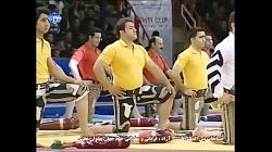 پهلوان رخصت ،کرمانشاه