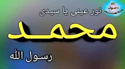 islamic.earthe1