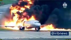 تصاویر آتشگرفتن هواپیمای سوپرجت روسی