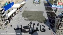 رژه موزیکال نیروهای مسلح در مقابل رهبری