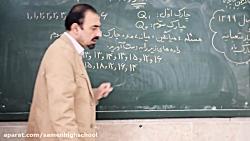 دبیرستان علوم و معارف اسلامی ثامن الائمه