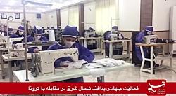 فعالیت جهادی پدافند هوایی شمال شرق کشور