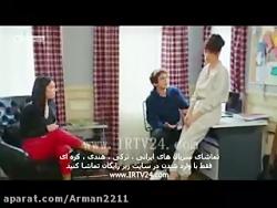سریال ترکی سیب ممنوعه با دوبله فارسی