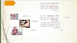 آموزشکده فنی دختران اصفهان، درس مصالح ساختمان، فصل خاک، پارت دوم، مدرس: نیکبخت