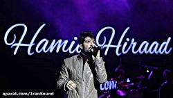 حميد هيراد - انفرادی