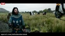 دانلود فیلم پادشاه یاغی | دوبله فارسی | فیلم اکشن | فیلم خارجی