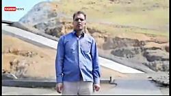 سد جامیشان در استان کرمانشاه سرریز کرد