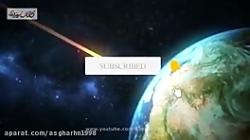 برخوردهای سنگ با کره زمین تا 10اردیبهشت