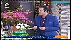 ورزش در خانه با سعید رمضانپور مدرس فدراسیون ورزش های همگانی