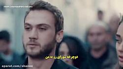 دانلود قسمت 3 سریال گودال با زیرنویس فارسی