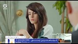 قسمت 1 سریال yasak elma دوبله فارسی