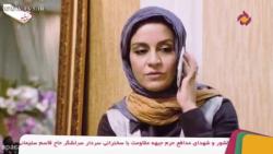 فیلم ایرانی رژیم طلایی | فیلم کمدی | سینمایی