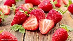 خواص شگفت انگیز توت فرنگی، ملکه میوه ها