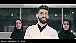 """موزیک ویدیو (درد) """"محمد صرامی"""""""