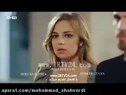 سریال استانبول ظالم قسمت ٧6 دوبله فارسی - سریال ترکی | Zalim istanbul