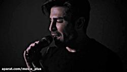 """موزیک ویدیو (دلبر بی نشان) """"رضا ملک زاه"""""""