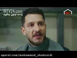 سریال دختر سفیر قسمت ٥5 با دوبله فارسی - سریال ترکی | Sefirin kizi