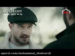 سریال دختر سفیر قسمت 55 - دوبله فارسی