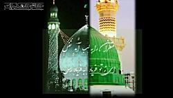 کلیپ تبریک ولادت پیامبر اکرم (ص)