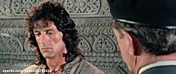دانلود فیلم رمبو 3 Rambo III 1988 با دوبله فارسی