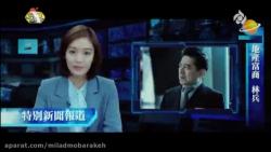 دانلود فیلم قلب خفته برمی خیزد | دوبله فارسی | فیلم اکشن | فیلم خارجی