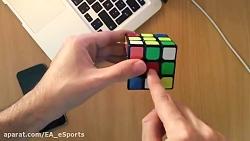 آموزش حل مکعب روبیک