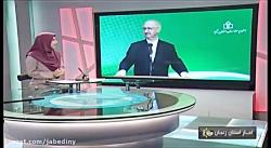 وضعیت کرونا در استان - خبر 20 - سی و یک فروردین