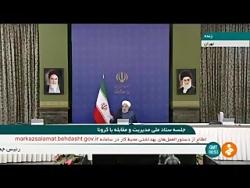 رئیس جمهور: پاساژها از اول اردیبهشت باز خواهند شد/پایان فعالیت پاساژها تا ساعت ۶