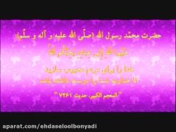 نوحه و درددل سوزناک با امام حسین علیه السلام با نوای حاج رضا هلالی