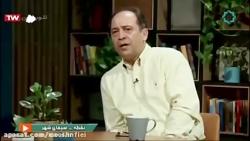 معماری و حقوق عامه؛ محمدرضا نیکبخت